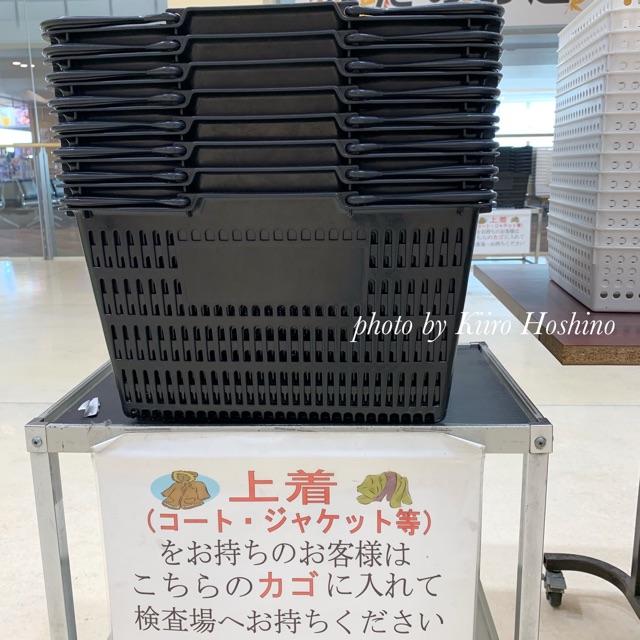 函館空港コート入れ