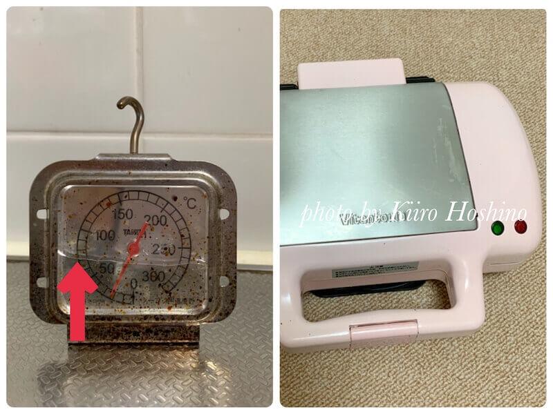 温度計とビタントニオ
