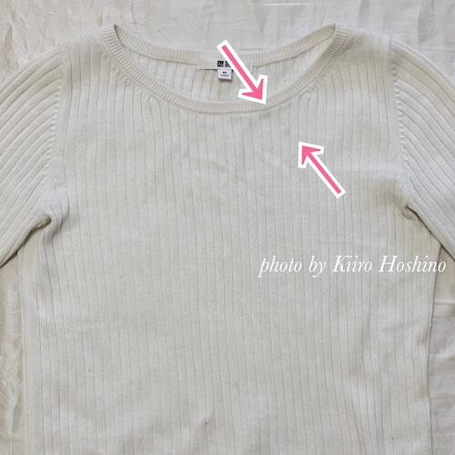 白い服のシミ