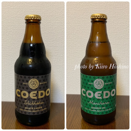 ふるさと納税コエド地ビール・漆黒と毬花
