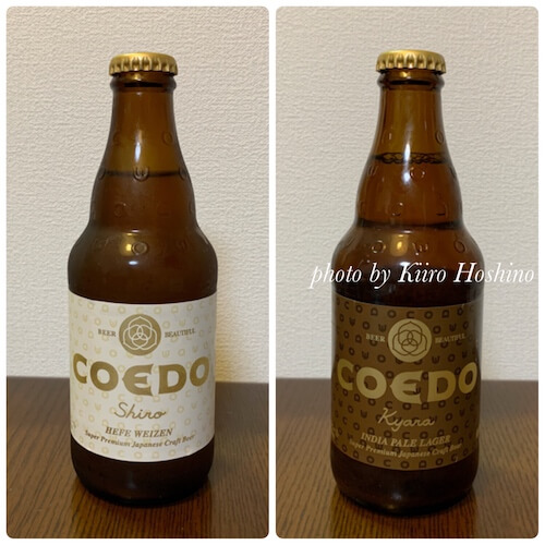 ふるさと納税コエド地ビール・白と伽羅