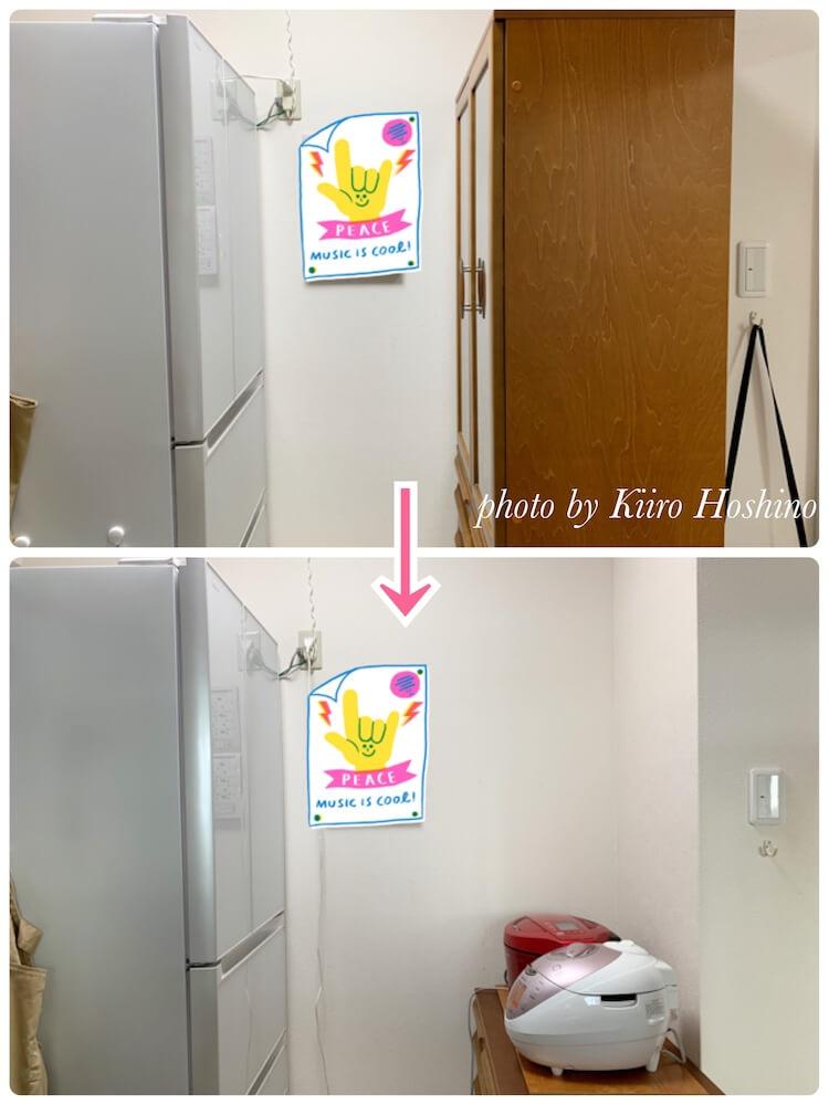 食器棚処分before→after