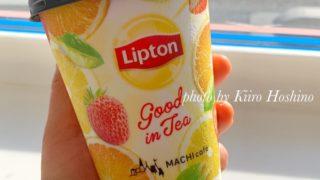 ローソン・リプトン(Lipton)グッドインティーeyecatch