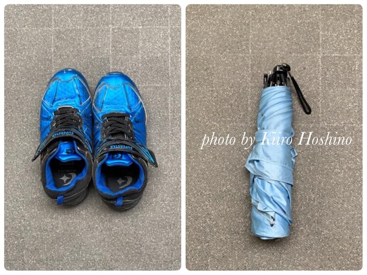 捨てたもの、靴と傘