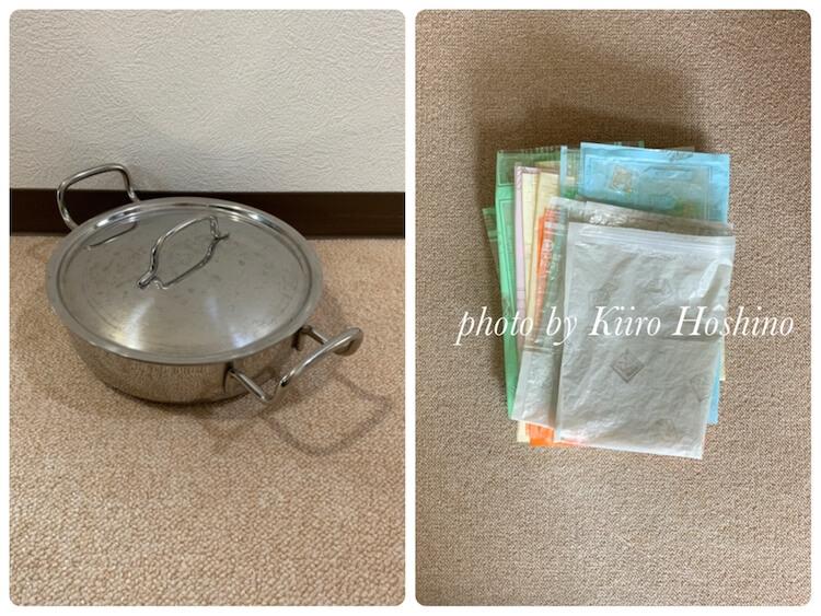 捨てたもの、鍋と圧縮袋