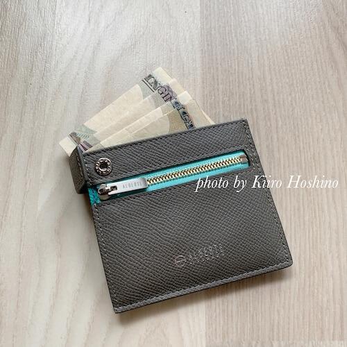 小さい財布2019(記事リレー)、アルベルテ