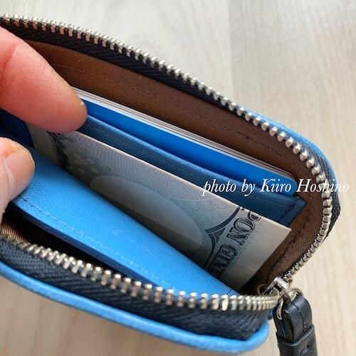 小さい財布2019(記事リレー)、お札