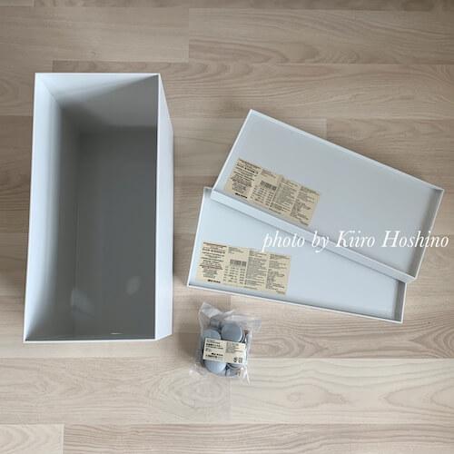 無印ファイルボックス+キャスター+フタ