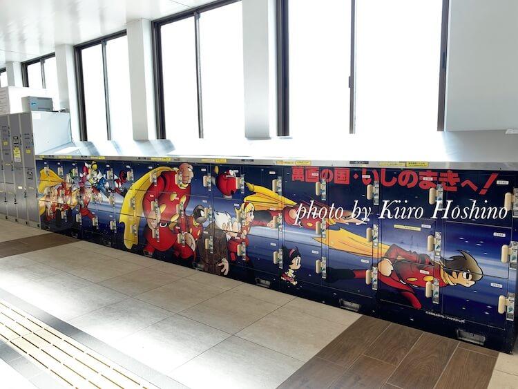 旅行に持っていけばよかったカギ、仙台駅コインロッカー