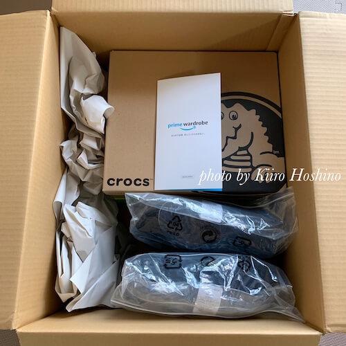 Amazonプライムワードローブ、箱の中