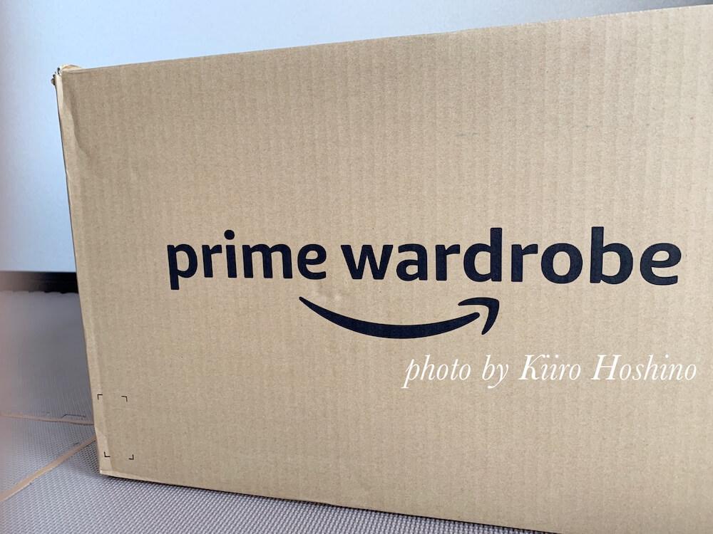 Amazonプライムワードローブeyecatch