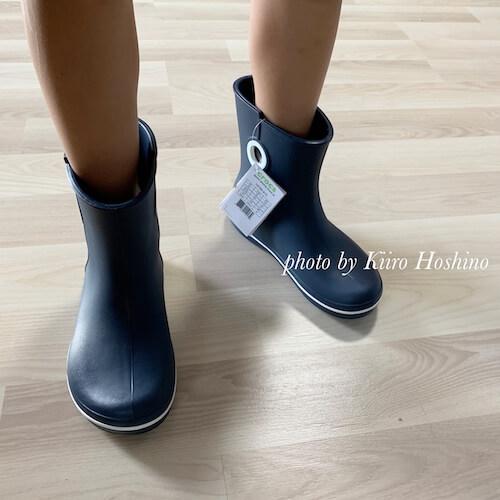 梅雨前に買い替え、クロックス長靴