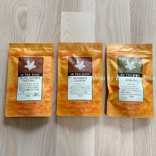 ルピシアお茶の福袋2019夏ネタバレ、ルイボスティー