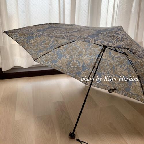 マッキントッシュロンドン晴雨兼用傘、内側