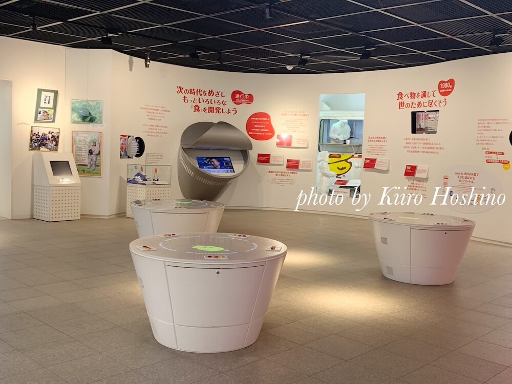 カップヌードルミュージアム大阪池田、展示とゲーム