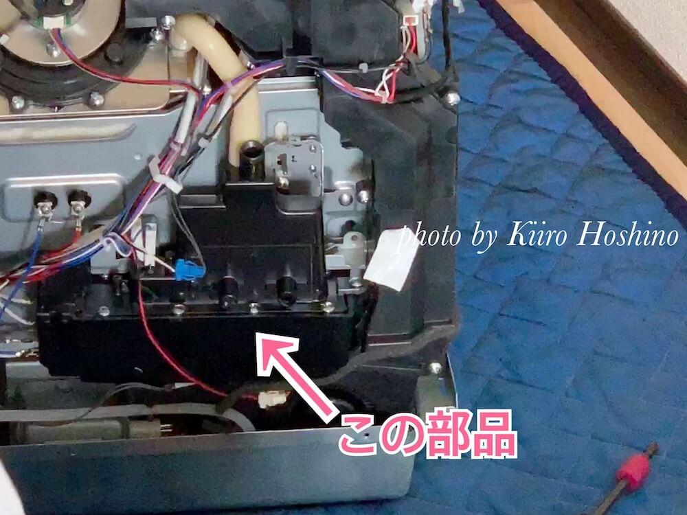 ヘルシオオーブン修理、エンジンユニット