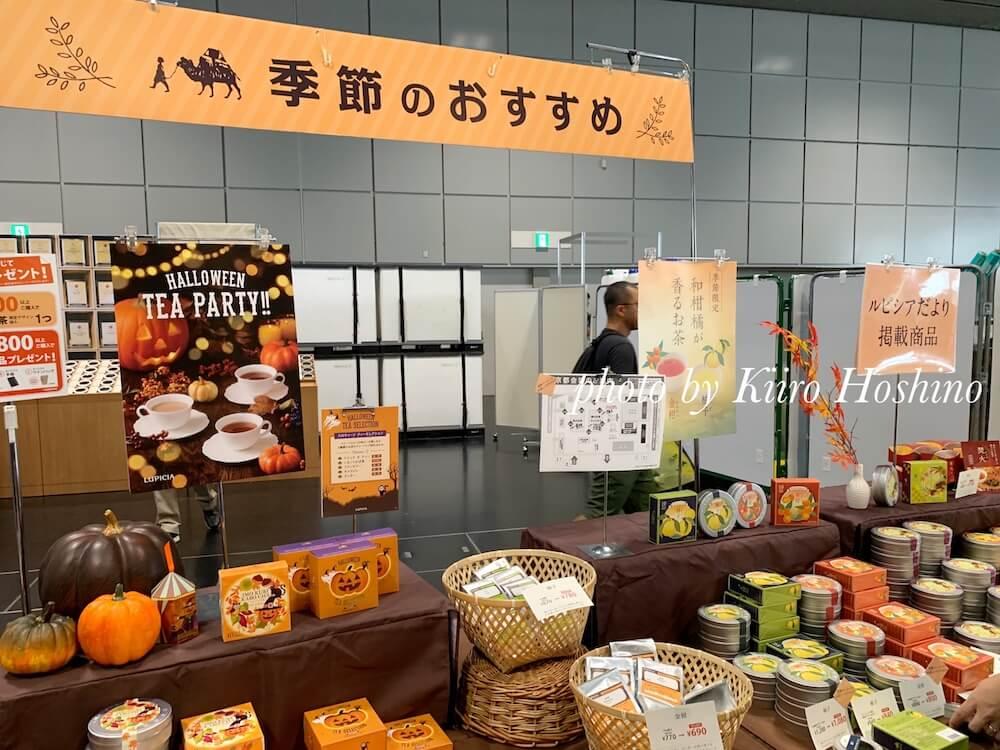 ルピシア・グランマルシェ2019京都、季節のお茶