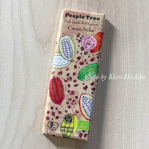 ピープルツリーチョコレート2019、カカオニブパッケージ