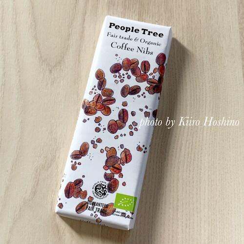 ピープルツリーチョコレート2019、コーヒーニブパッケージ