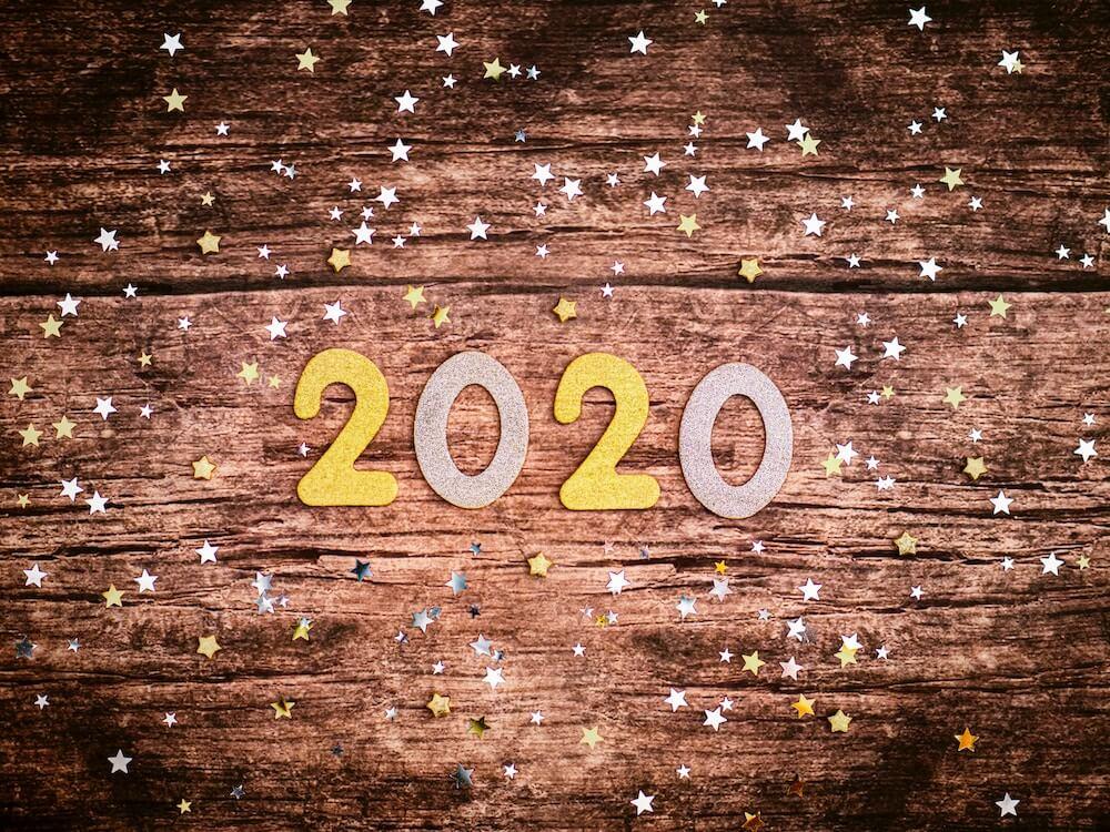 2020年にやりたいこと