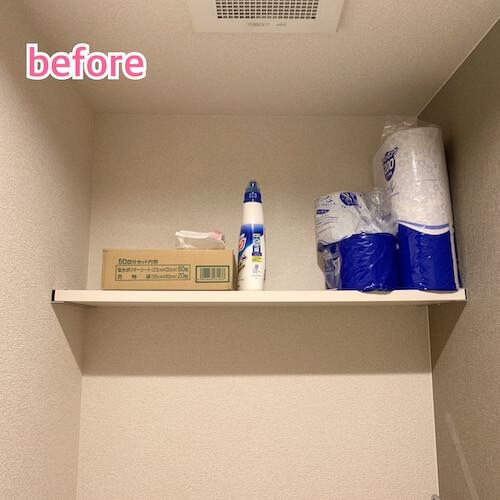 無印ファイルボックストイレ収納、before
