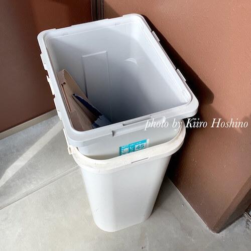 屋外用ゴミ箱、以前