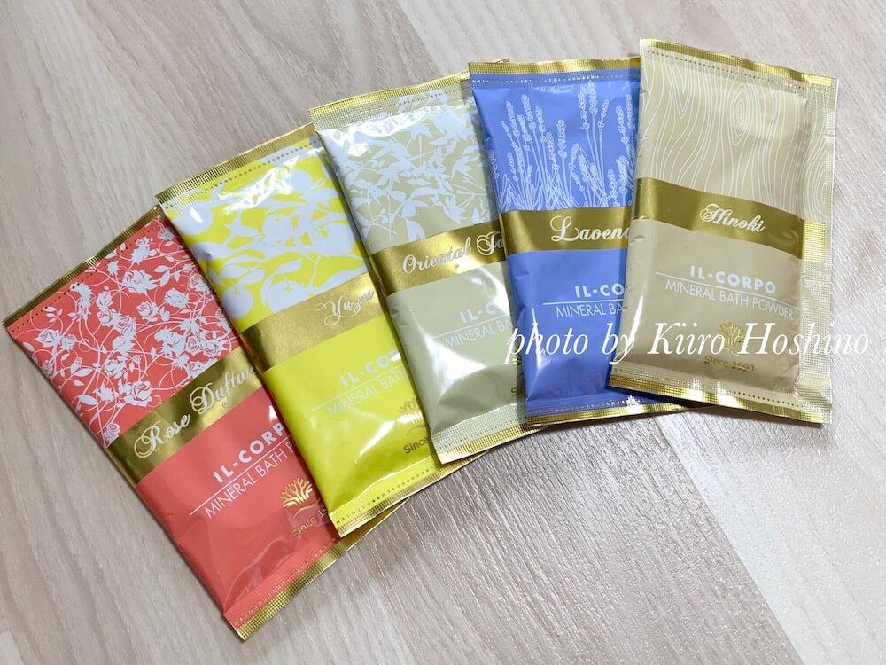 イルコルポバスパウダー、5つの香り