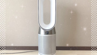 ダイソン扇風機(Dyson pure hot cool)eyecatch