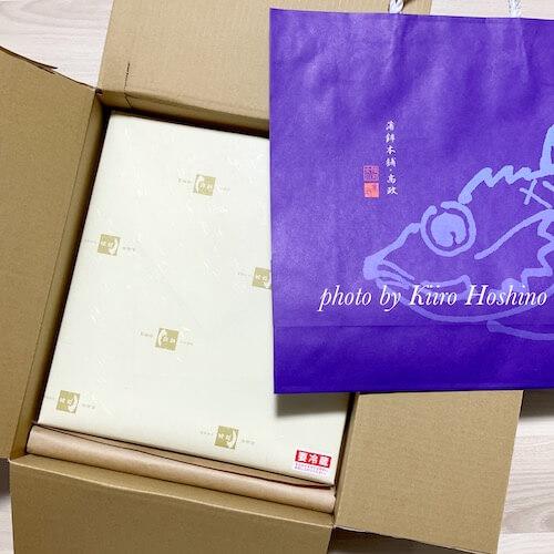高政笹かまぼこ、包装と紙袋