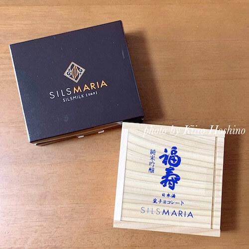 姉妹ギフト、シルスマリア2箱