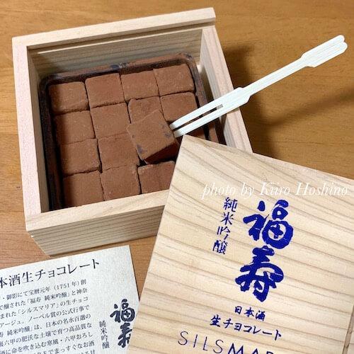 姉妹ギフト、シルスマリアの日本酒