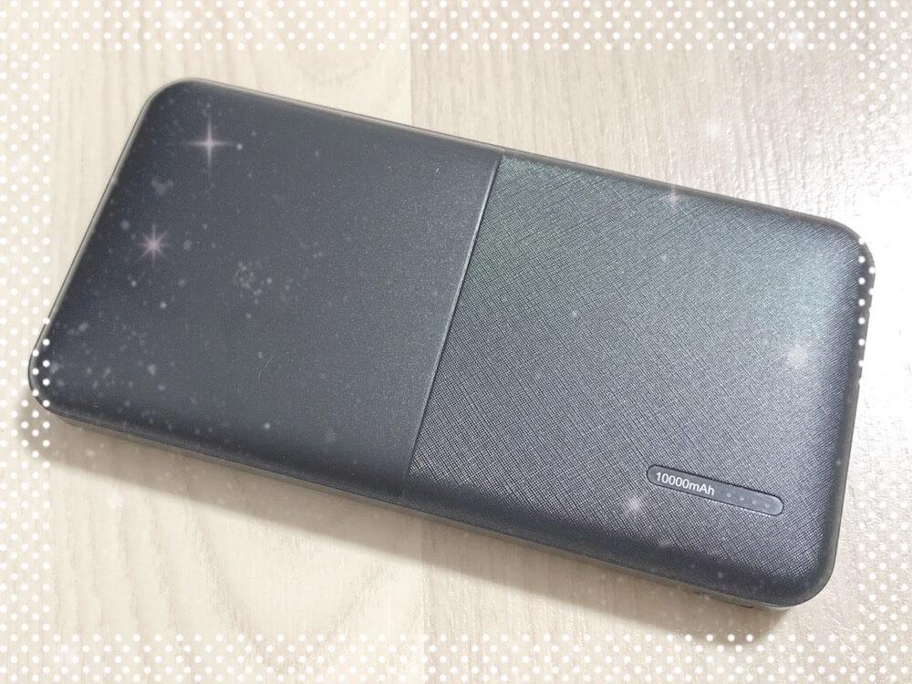 モバイルバッテリーeyecatch