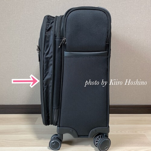 delseyスーツケース、拡張