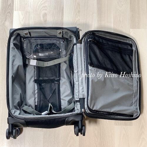 delseyスーツケース、メインスペース