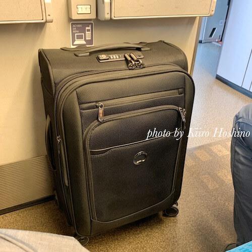 delseyスーツケース、新幹線