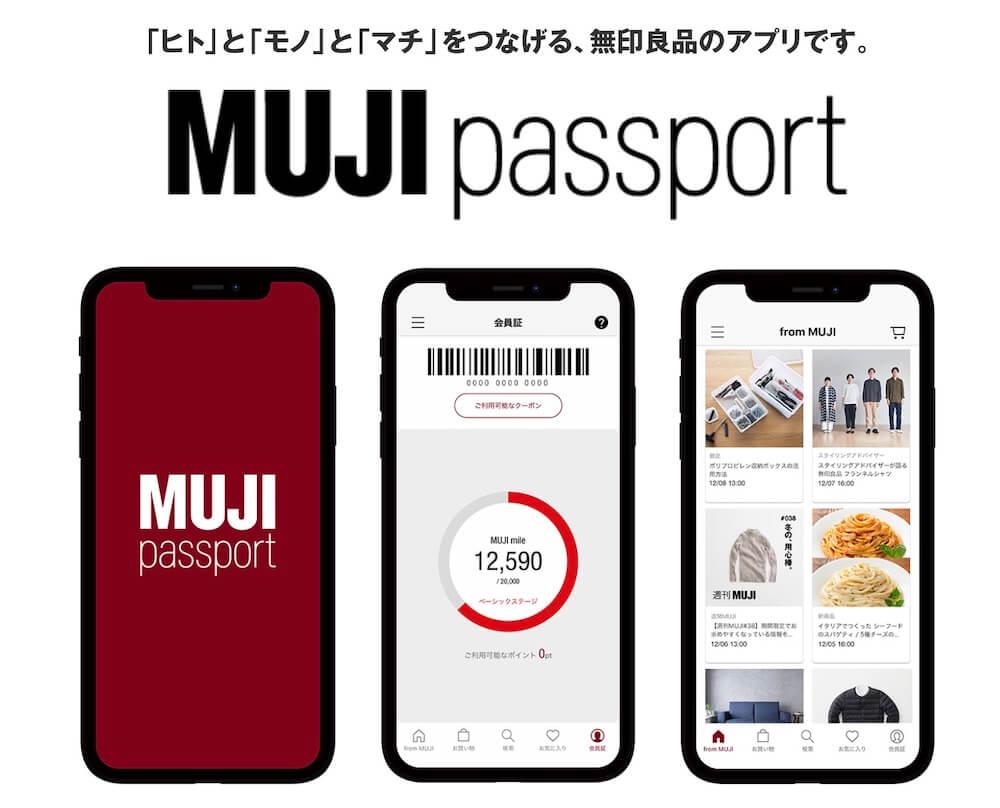 MUJIカード、passport