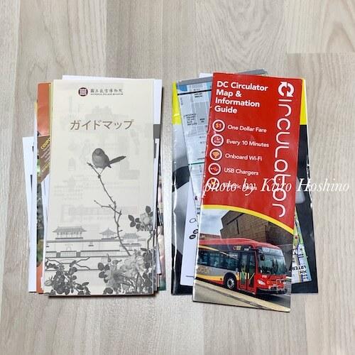 捨てたもの記録、旅行ファイル